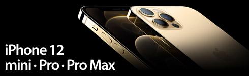 아이폰12/Pro/Max